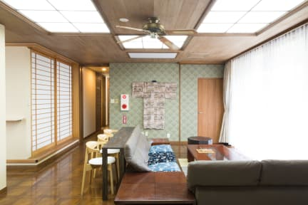 Photos of Hakozaki Garden Guesthouse