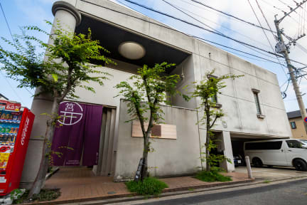 Bilder av Hakozaki Garden Guesthouse