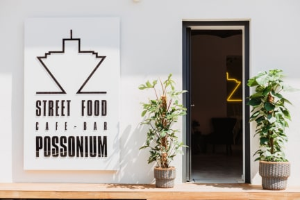 Фотографии Street Food Possonium Apartments