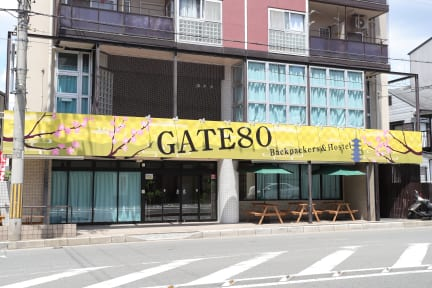 Photos of GATE80 Kyoto Nijo