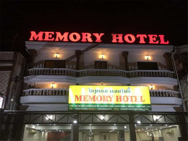 Memory Hotel照片