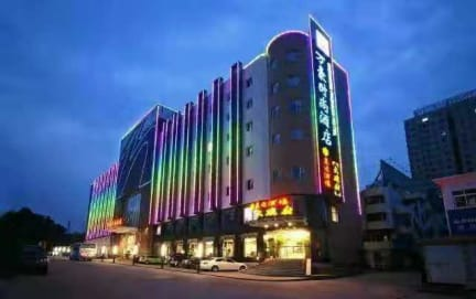 Photos of Wanhao Fashion Hotel