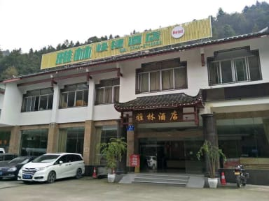 Photos of Zhangjiajie Yalin Express Hotel