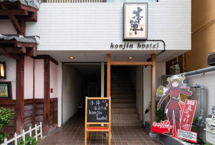 Bilder av Honjin Hostel