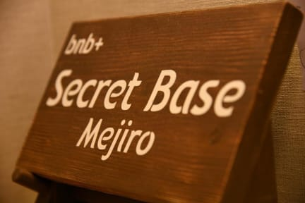 Fotos von bnb+Secret Base Mejiro
