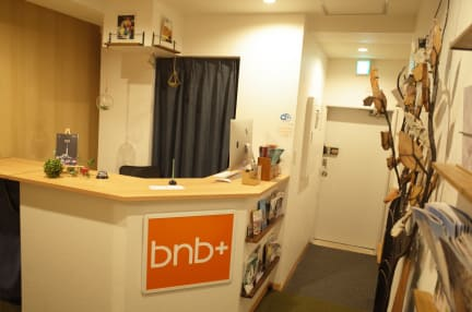 Fotos von bnb+Post Town Shinbashi