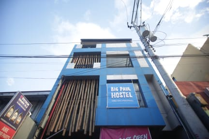 Big Paul Hostel Cebu City의 사진