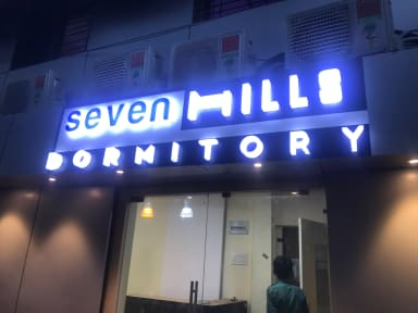 Photos of Seven Hills Dormitory