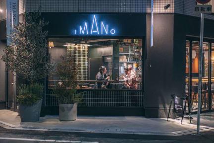 Bilder av Imano Osaka Shinsaibashi Hostel