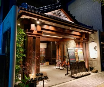 Photos of Hostel Kawate-ya