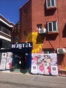 Miju International Hostel照片