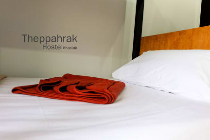Photos of Theppahrak Hostel Khaolak