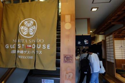 Fotografias de Narita Sando Guesthouse