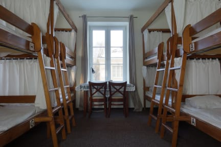 Tandem Warsaw Hostel照片