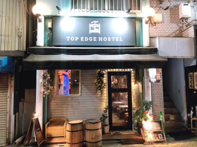 Fotos von Top  Edge Hostel Koenji