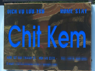 Foto di Chit Kem Home Stay