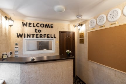 Фотографии Hotel Winterfell Moscow-City