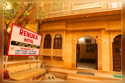 Photos of Hotel Renuka