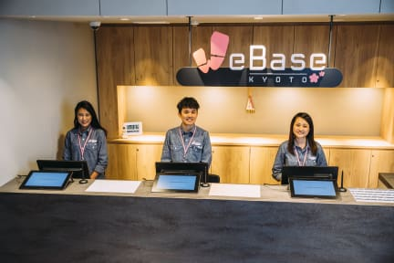 WeBase Kyoto tesisinden Fotoğraflar