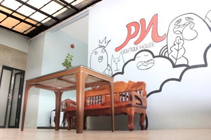 Фотографии Krabi PN Boutique House
