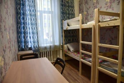Kuvia paikasta: Spasibo, horosho Hostel