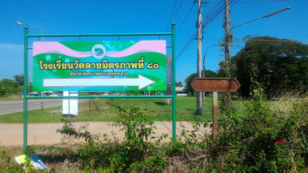Photos of Thung Luang Homestay