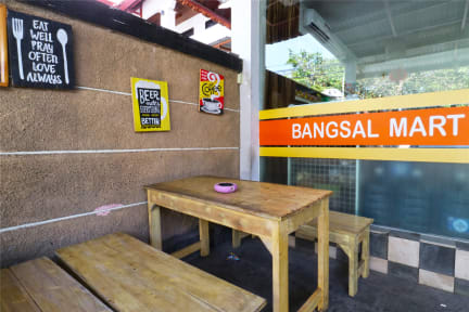 Photos de Bangsal Homestay