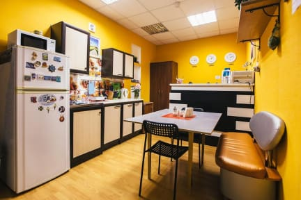 Mini-Hotel Perfect tesisinden Fotoğraflar