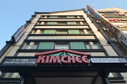 Photos of Kimchee Haeundae Guesthouse