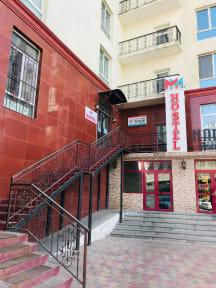 Modern Mongol Hostel & Tour照片