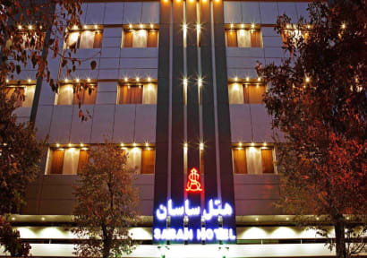 Photos of Sasan Hotel Shiraz