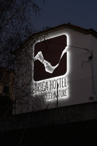 Loriga Hostel - Feel Natureの写真