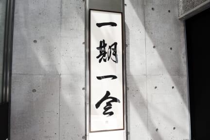 Sadou Hostel Tokyo Uenoの写真