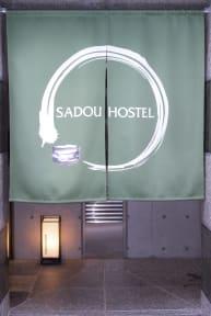 Sadou Hostel Tokyo Ueno tesisinden Fotoğraflar