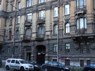 Hostel Bolshoj Kazachij tesisinden Fotoğraflar