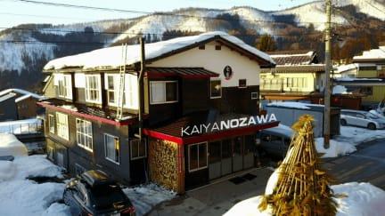 カイヤ ノザワの写真