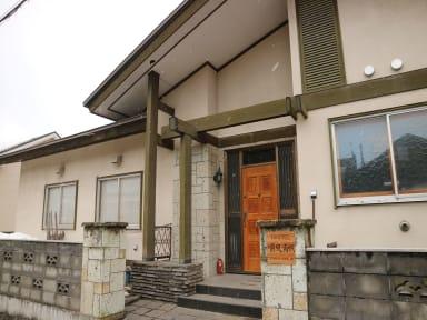 Billeder af Hostel Jumpumanpan