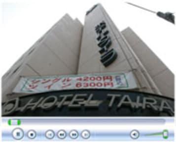 Zdjęcia nagrodzone Hotel Taira