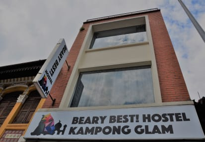 Photos of Beary Best! Kampong Glam