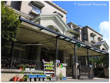 Photos de Greenpark Homestay