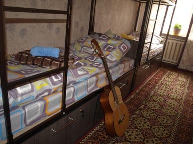 Fotos de Haus Hostel
