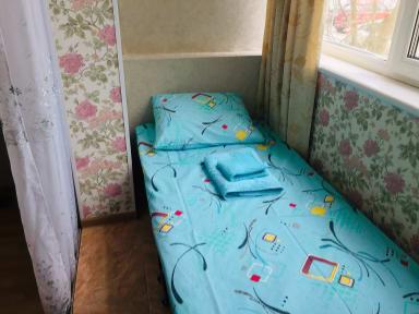 Fotos de Hostel Kovcheg