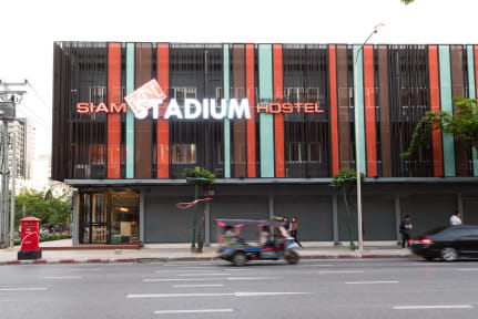 Photos of Siam Stadium Hostel