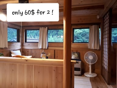 Foto's van Yui Valley - Guest Unit