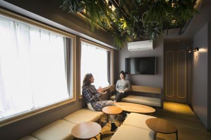 Zdjęcia nagrodzone The Wardrobe Hostel Forest Shimokitazawa