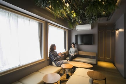 Bilder av The Wardrobe Hostel Forest Shimokitazawa