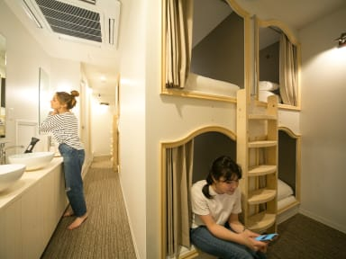 The Micro Museum Hostel Kichijoji의 사진