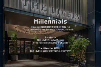 The Millennials Fukuoka照片