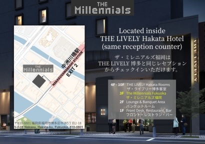 Fotos von The Millennials Fukuoka