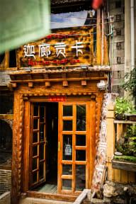 Fotky Jha Lam Gang Inn